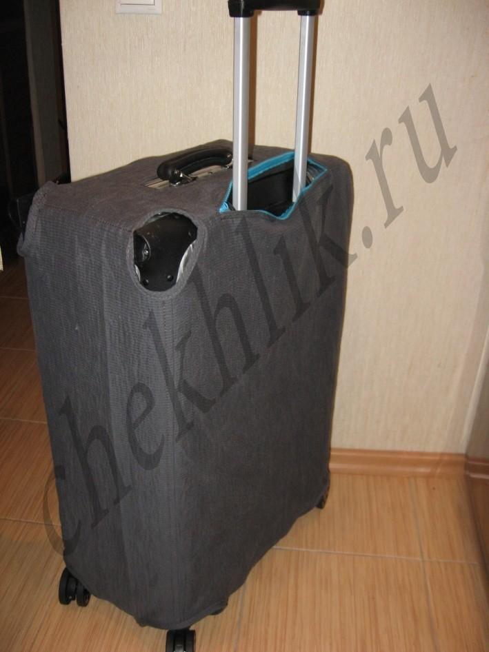 сшить чехол на чемодан пошаговая инструкция